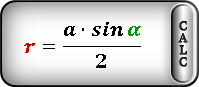 radius circle inscribed rhombus Formula