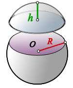 surface area spherical segment1