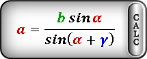 side arbitrary triangle F sin2